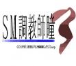 Логотип Emulators SM Choukyoushi Hitomi Vol. 3 [Japan] (Beta, Unl)